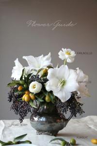 Blumenstrauß, Amaryllis, Ranunkel, Beeren